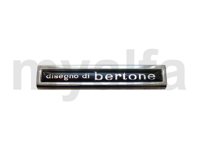 Alfa Romeo emblem Disegno di Bertone for 105/115, Body parts, Emblems, badges and scripts, Badges